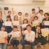 【開催報告】教育従事者が集まるイベント、教育ごはん#2を開催しました。