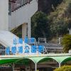 須磨浦公園から鉢伏山を登って、更に登る