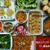肉詰め高野豆腐・キューリゴマ酢和えなど【簡単作り置き】