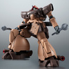 【ガンダム0083】ROBOT魂〈SIDE MS〉『ドム・トローペン キンバライド基地仕様 ver. A.N.I.M.E.』可動フィギュア【バンダイ】より2021年6月発売予定♪