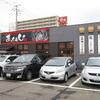 新潟市中央区「まっくうしゃ 笹口店」の豚骨魚介醤油