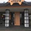 19GW北海道★4日目③鮨処なごやか亭&サホロリゾートホテル