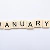 1月後半の運勢と山羊座新月