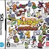 バイナリ NintendoDS デジモンストーリー ロストエボリューション