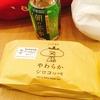 やわらかシロコッペ 熊本県産和栗クリーム&ホイップ