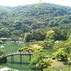 栗林公園へ(四国、高松)