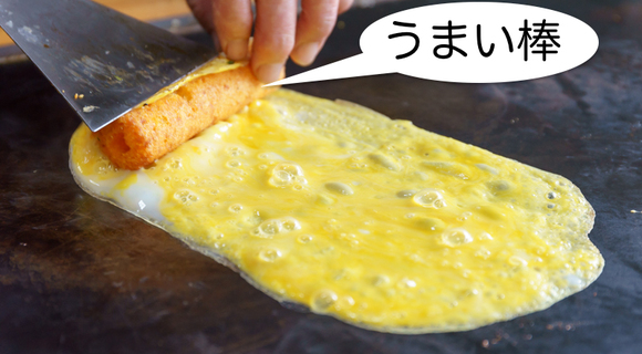 駄菓子屋「つねかわ」で生まれたB級鉄板焼きメニューは懐かしウマかった【名古屋】