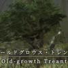 【FF14】 モンスター図鑑 No.062「オールドグロウス・トレント(Old-growth Treant)」