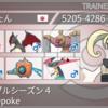 【剣盾ダブルS4】ピピリザドラパ【最高64位/最終107位】