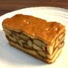 鎌倉紅谷(べにや)のクルミッ子。常温もソフトで美味しい。