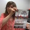 ピアノレッスン教室 神戸灘区 佐野多由子先生のコンサート情報を頂きました!!