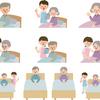 夫婦の老人ホーム入居と小規模宅地特例