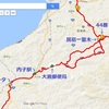 四国歩き遍路 第26日目(10月05日) 〜タイフーン山登り