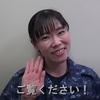 東京音楽隊の最新動画