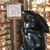 【うさぎは安産・子授けのご利益!】岡崎神社へ行く!2021年京都十六社朱印めぐり(8か所目)