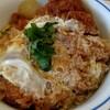 【かつや】カツ丼(梅)実食レビュー|かつやのカツ丼はコスパ最高!