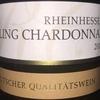 Riesling Chardonnary Rheinhessen Andreas Oster Weinkellerei 2015