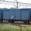 貨車の色にも「意味」があった【3】 民営化後に生き残ったワム80000