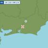 午前6時52分頃に静岡県西部で地震が起きた。