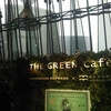 AMEEICAN EXIPRESSと数寄屋橋茶房のコラボ THE GREEN Cafe