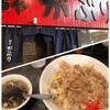 札幌市・東区の学生や女子に人気のラーメン店「麺や がぶり」に行ってみた!!~ランチにはかなりお得なセットメニューがオススメ!中華もオススメ~