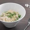 優しい味・・・鶏と生姜の中華粥のレシピ【動画あり】