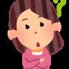 【離乳食】失敗したくないゴックン期の準備!必要なものは最低限にするべき!