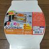 電子レンジの効率を2倍にUP!2皿同時に温め可能な耐熱レンジトレー(時短料理)