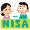 NISAを始めようと思っている。大学生・20歳・男性
