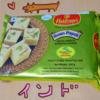 インドの甘いお菓子「ソアンパプディ」を食べたよ。