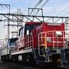 川崎貨物で6794レの配給列車を撮影しました
