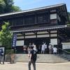 川崎市立古民家園に行ったわよ