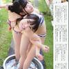 【過激画像】HKT48月足天音&豊永の最新水着グラビアwwwww