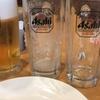 ビールも角ハイボールも200円!ガストのハッピーアワーが進化していたのです!!