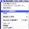 恥ずかしくてきけない、、Macで右クリックはどうやる?