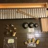 ウィレムスのオリジナル楽器etc. を入手しました!