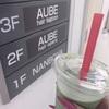 ♡ 俺のBakery&Cafe ♡