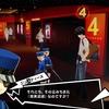 【P5R】6月前半!新マップ「吉祥寺」へと向かう!【ペルソナ5R】