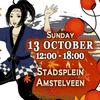 ジャパンフェスティバル2019、今週日曜日@アムステルフェーン