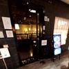 しゃぶしゃぶ食べ放題 横浜市 戸塚モディ内 鍋ぞう戸塚店に行ってきました