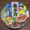 【ご当地カップラーメン】極太縮れ麺が特徴的な喜多方醤油ラーメン