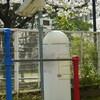 国は、福島市の放射線モニタリングポスト372か所を2か所に縮小の方針