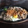 セブで食った美味いもの① フィリピン料理sisig(シシグ)