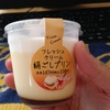 フレッシュクリーム絹ごしプリン@ファミリーマート