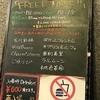 2019/10/2 charm*charm、他 渋谷REX「FREE BOMBER!!」