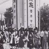 ソ連からの移民 〜 南樺太