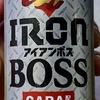 BOSSから販売のエナジードリンク!『アイアンボス』 アルギニンの量がやばすぎる!!