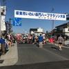 #坂東市いわい将門ハーフマラソン大会