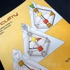 【ヒューマンデザイン】「Circuitry」