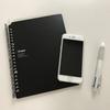 手帳に愛用中!A5サイズのバインダー コクヨ『キャンパスバインダー スマートリングBiz』が使いやすい!